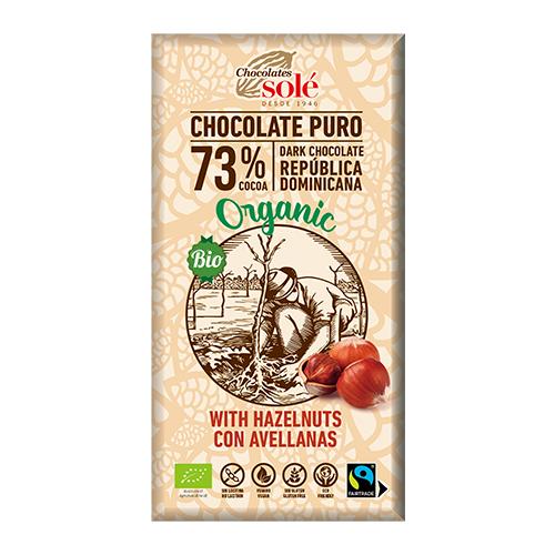 ダークチョコレート73% ヘーゼルナッツ